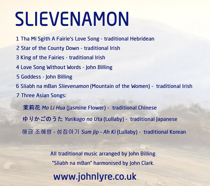 new CD Slievenamon playlist
